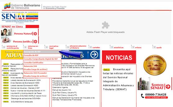 sitio web del SENIAT para isncripción del RIF