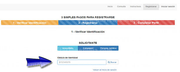 ¿Cómo registrarse en MPPRE para apostillar tus documentos? Nuevo Sistema paso 2