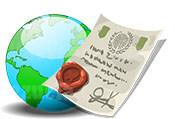 Validez en cualquier país Antecedentes Penales Apostillados