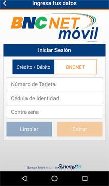Pago Móvil BNC desde la aplicación BNCNET Móvil