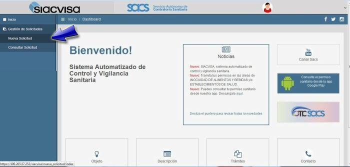 ¿Cómo sacar un permiso sanitario en línea en Venezuela? Solicitud en SIACVISA