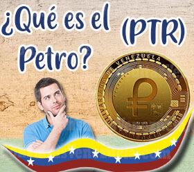 ¿Qué es el Petro?