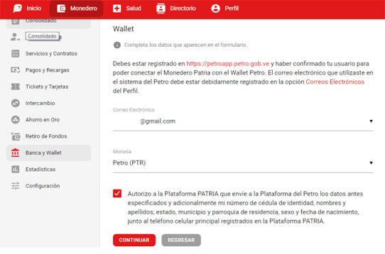 PetroApp en Patria